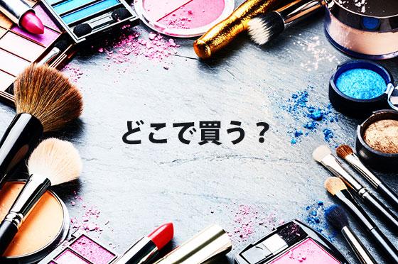 cosmetics-image-01