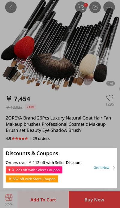 coupon-03