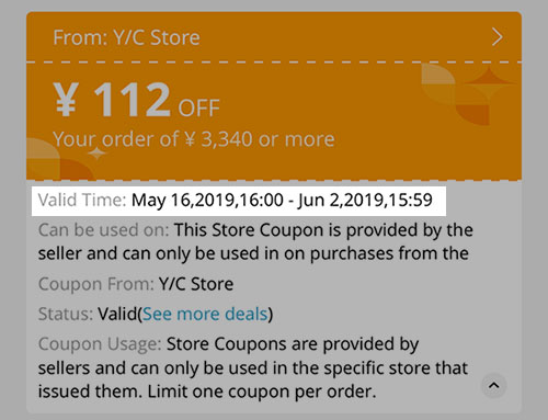 coupon-valid-time
