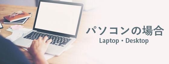 desktop-image-02