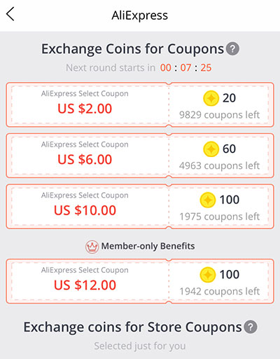 exchange-coupon