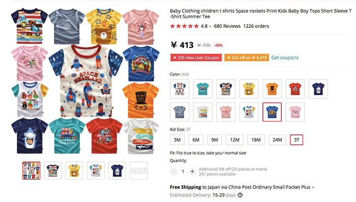 kids-clothing-image