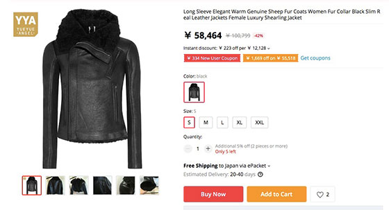 leather-jacket-image
