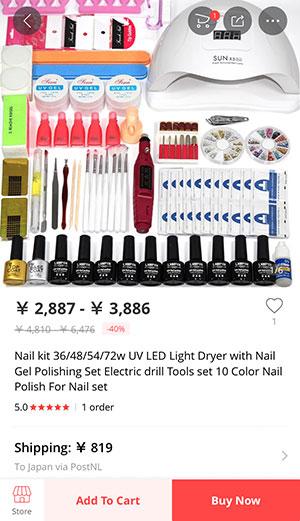 nail_01