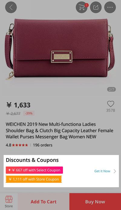 select-coupon-01