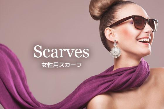 女性用スカーフ