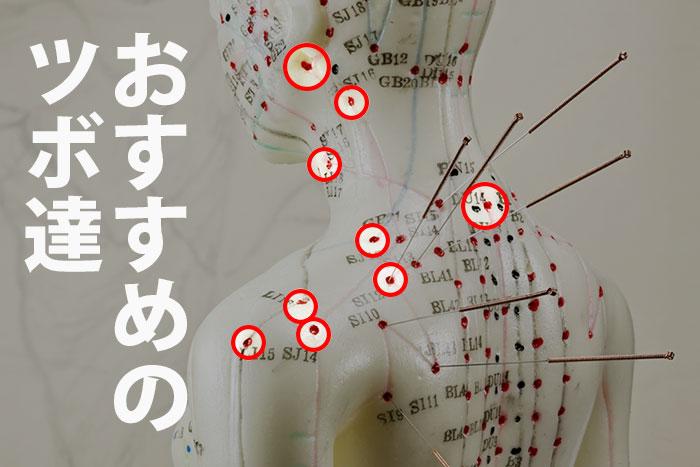 acupuncture-image-01