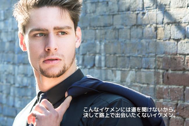 handsome-man-03
