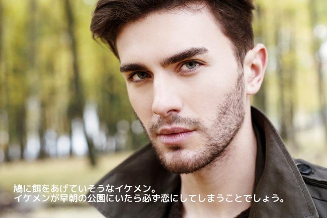 handsome-man-04
