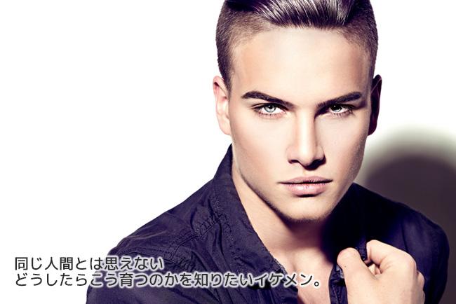 handsome-man-05