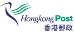 hongkong-post-logo